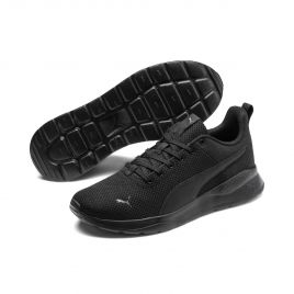 Pantofi sport Puma ANZARUN LITE