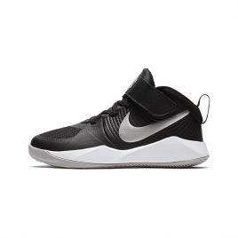 Pantofi sport TEAM HUSTLE D 9 (PS)